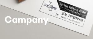 ZEALグループ 会社概要